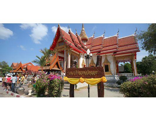 ผลการค้นหารูปภาพสำหรับ phuket city tour